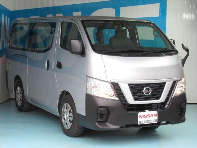 「日産」「NV350キャラバン」「その他」「神奈川県」の中古車15