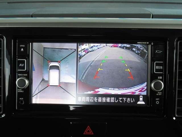 「日産」「デイズルークス」「コンパクトカー」「神奈川県」の中古車5