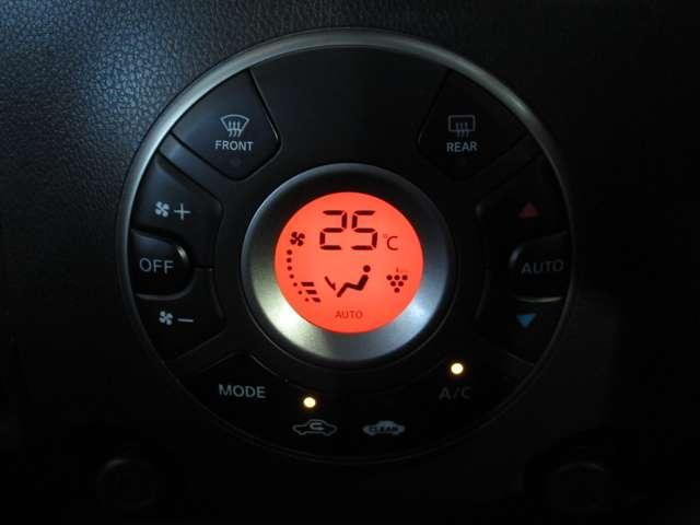 15X インディゴ+プラズマ 【車検整備付き 走行76,786キロ パイオニア製カーナビ装備】 オートエアコン インテリジェントキー ETC ☆お支払いにクレジット払いもご利用いただけます。均等/ボーナス併用払か選択可能です。(7枚目)