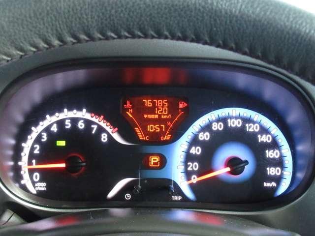 15X インディゴ+プラズマ 【車検整備付き 走行76,786キロ パイオニア製カーナビ装備】 オートエアコン インテリジェントキー ETC ☆お支払いにクレジット払いもご利用いただけます。均等/ボーナス併用払か選択可能です。(8枚目)