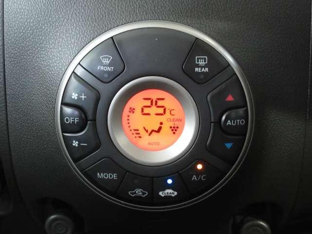 15X Vセレクション 【車検整備付き 走行69,091キロ 日産中古車ワイド保証付帯】 パナソニック製カーナビ オートエアコン インテリジェントキー ☆お支払いにオートローン払もご利用いただけます。お気軽にご相談ください。(6枚目)