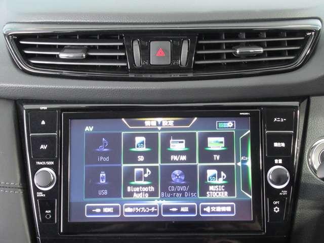 2.0 20Xi HYBRIDレザーエディション 4WD 前後ドライブレコーダー装着(4枚目)