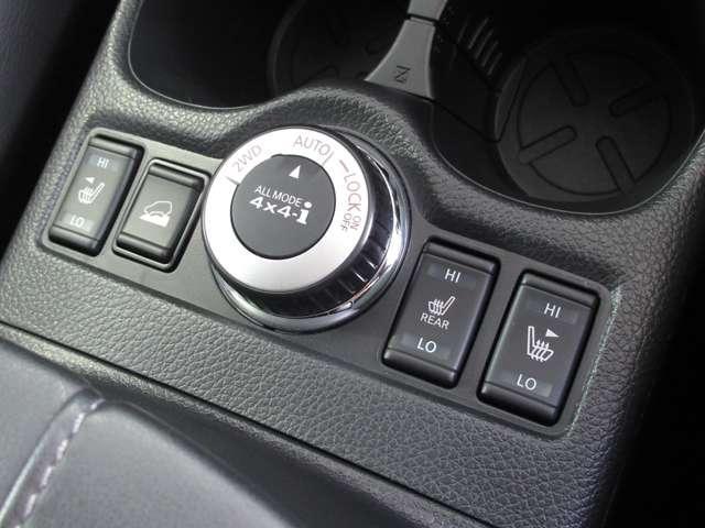 2.0 20Xi HYBRIDレザーエディション 4WD 前後ドライブレコーダー装着(10枚目)