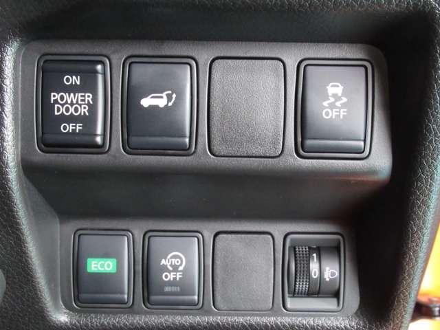 2.0 20Xi レザーエディション 2列車 4WD プロパイロット搭載(9枚目)