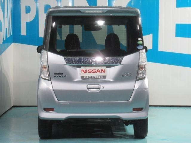 「日産」「デイズルークス」「コンパクトカー」「神奈川県」の中古車18