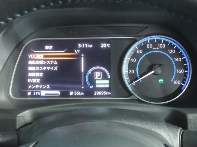 「日産」「リーフ」「コンパクトカー」「神奈川県」の中古車12