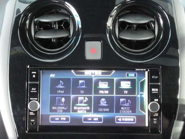 1.2 e-POWER X ブラックアロー Mナビ+Bカメラ+ドラレコ+ETC2.0 試乗車(5枚目)