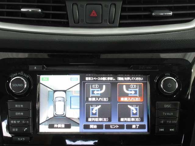 2.0 20X ハイブリッド エマージェンシーブレーキパッケージ 4WD 純正コネクトナビ 寒冷地仕様(4枚目)