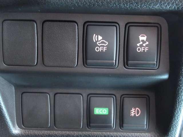 2.0 20X ハイブリッド エマージェンシーブレーキパッケージ 4WD 純正コネクトナビ 寒冷地仕様(6枚目)