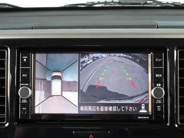 660 ハイウェイスターX Vセレクション プレミアムグラデーションインテリア(5枚目)