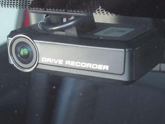 現代では必須のドライブレコーダー付き