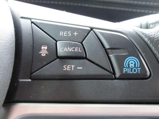 同一車線運転支援システム:プロパイロット搭載!