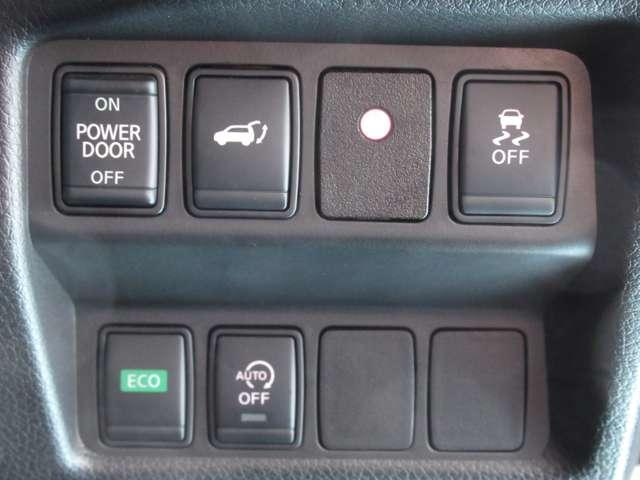 被害軽減ブレーキや踏み間違え防止装置などの安全装置も付いています
