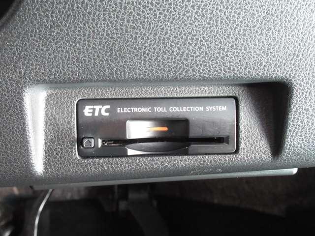 高速走行をサポートETC