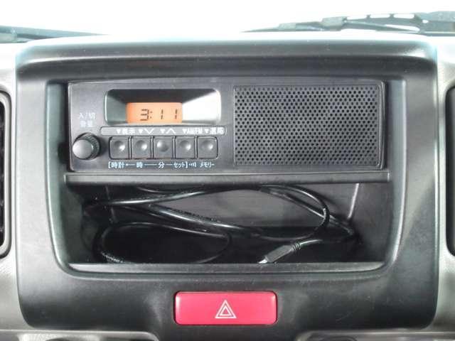 ラジオチューナー付き
