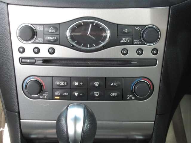 室内の温度管理がしやすく操作しやすいオートエアコン