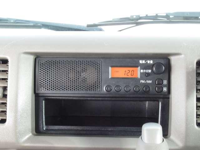 スピーカー内臓 FM/AMチューナー