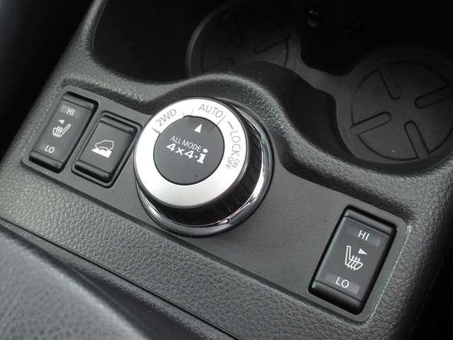 2WD-4WD切り替えスイッチ