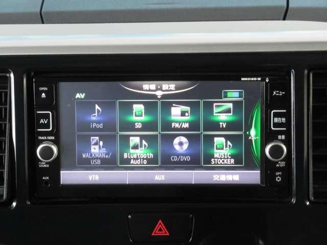 メモリナビMM316D-W フルセグTV