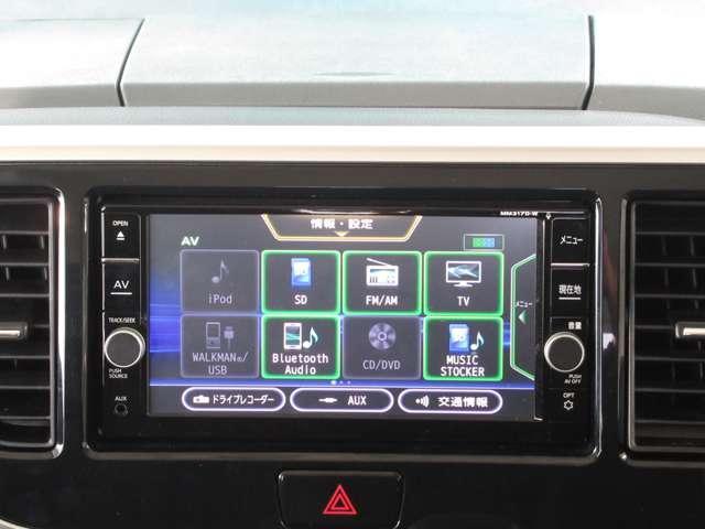 660 X Vセレクション Mナビ+AVM+両側オート+ETC2.0 1オーナー(4枚目)