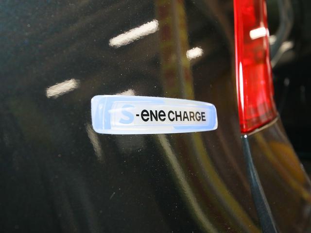 スズキ ワゴンR FXリミテッド ハイブリッド 届出済未使用車 ポリマー加工済