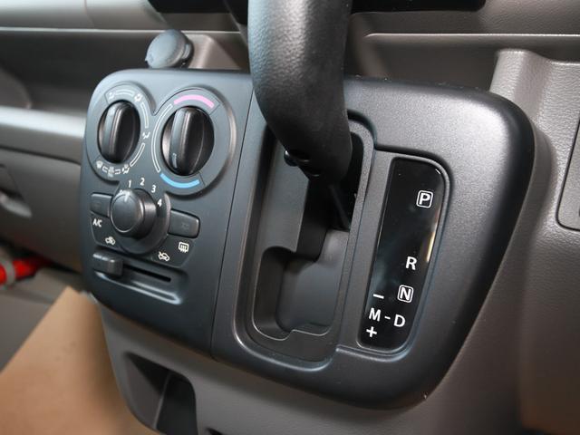 日産 NV100クリッパーバン DXハイルーフ すぐ乗れる新車 2速発進モード 新車保証付