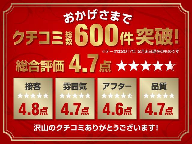 カスタムX トップエディションSAIII 届出済未使用車(3枚目)