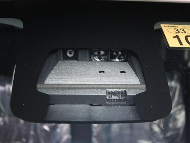 デュアルセンサーブレーキサポート(対歩行者+対車輌軽減ブレーキ)・前方誤発進抑制機能・車線逸脱警報機能・ハイビームアシスト機能・先行車発進お知らせ機能・エマージェンシーストップSで運転を支援します。
