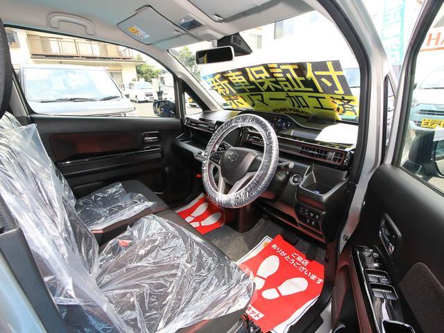 ★運転席にはシートヒーターが付いてます♪