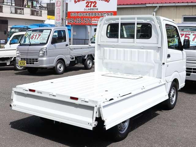 「スズキ」「キャリイトラック」「トラック」「埼玉県」の中古車9