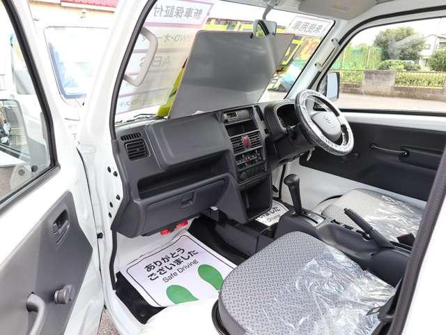 「スズキ」「キャリイトラック」「トラック」「埼玉県」の中古車14