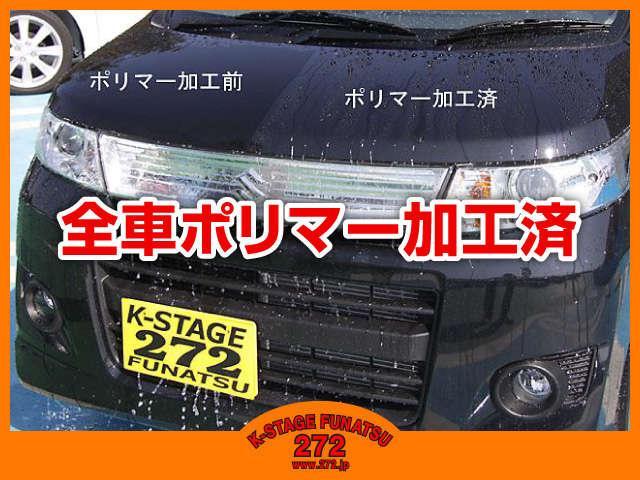 「スズキ」「キャリイトラック」「トラック」「埼玉県」の中古車21