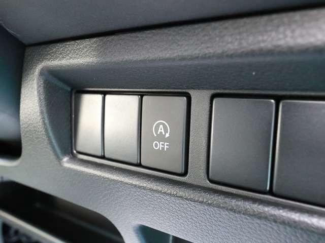 ★アイドリングストップシステム★Dレンジで走行中にブレーキを踏んで停車すると、自動でエンジンを停止!ブレーキを離せばエンジを再始動!システムの作動時にはアイドリングストップランプが点灯します☆