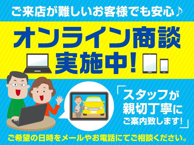 当店はオンラインでのご相談も承っております。パソコン/スマートフォンどちらからでもご利用可能となります!!アプリDLやアカウント登録は一切不要です! ご希望の方はまずは当店までご連絡ください!