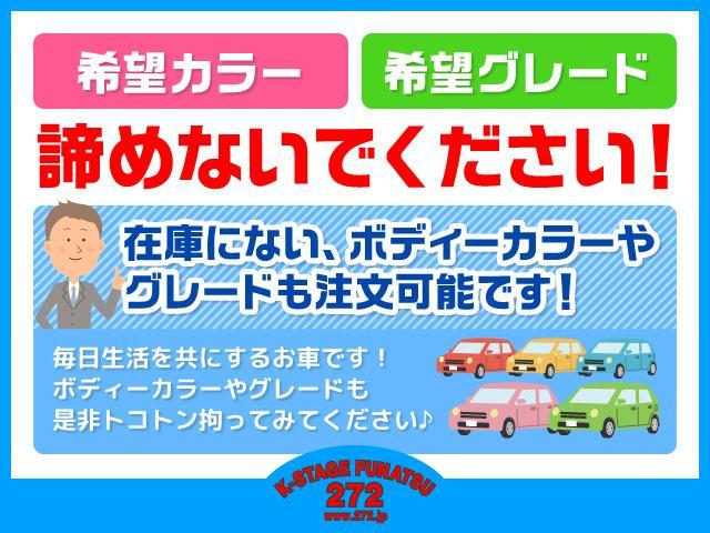 新車もFUNATSU価格です!お客様のお好きなグレード,ボディカラーをご提供しております!一度は見て頂く価値がある必見価格!是非お問合せ下さい!【http://www.272.jp/】