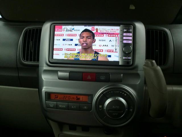 フルセグTV機能付き