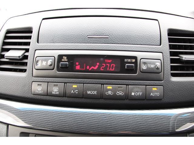 トヨタ マークIIブリット 2.5iR-V