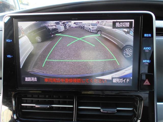 後退時には、車両後方の死角をバックモニターが軽減してくれます