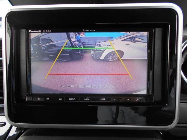 ハイブリッドGS フルセグ メモリーナビ DVD再生 ミュージックプレイヤー接続可 バックカメラ 衝突被害軽減システム ETC 電動スライドドア LEDヘッドランプ ワンオーナー フルエアロ アイドリングストップ(16枚目)