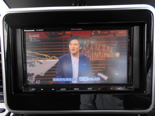 ハイブリッドGS フルセグ メモリーナビ DVD再生 ミュージックプレイヤー接続可 バックカメラ 衝突被害軽減システム ETC 電動スライドドア LEDヘッドランプ ワンオーナー フルエアロ アイドリングストップ(18枚目)