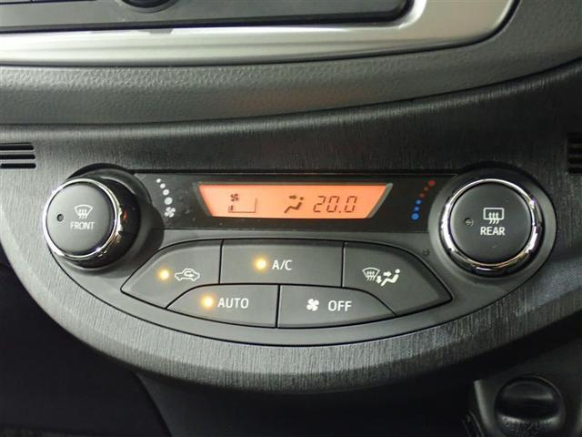 こまめな温度管理のできるオートエアコンがついています