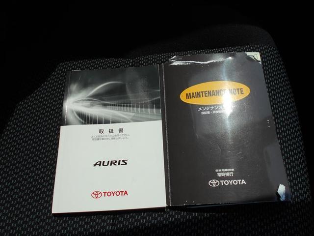 150X Mパッケージ ワンセグ メモリーナビ DVD再生 バックカメラ ETC HIDヘッドライト ワンオーナー 記録簿(18枚目)