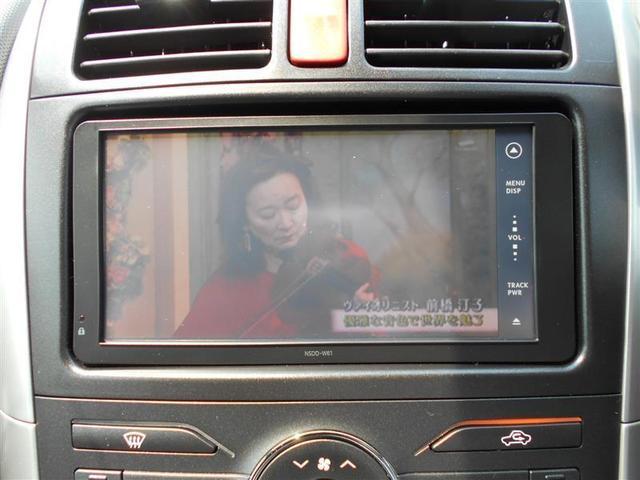 150X Mパッケージ ワンセグ メモリーナビ DVD再生 バックカメラ ETC HIDヘッドライト ワンオーナー 記録簿(19枚目)