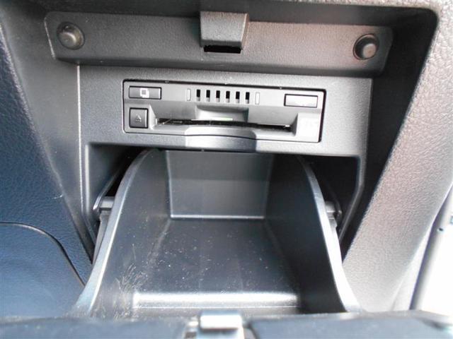 2.5Z Aエディション ゴールデンアイズ フルセグ メモリーナビ DVD再生 バックカメラ ETC 両側電動スライド LEDヘッドランプ 乗車定員7人 3列シート ワンオーナー 記録簿(9枚目)