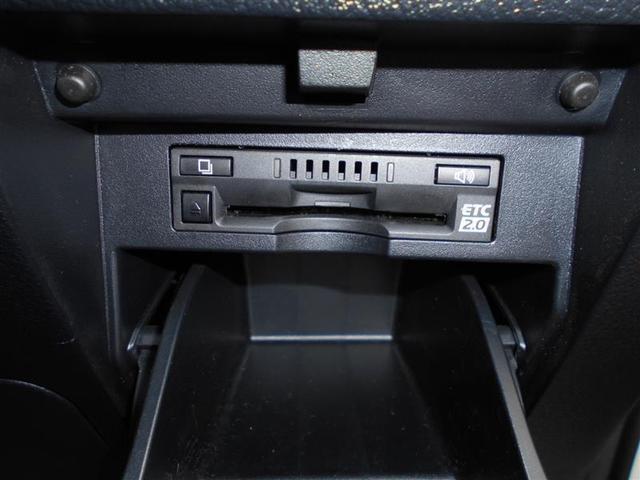 2.5Z Aエディション ゴールデンアイズ フルセグ メモリーナビ DVD再生 バックカメラ ETC 両側電動スライド LEDヘッドランプ 乗車定員7人 3列シート ワンオーナー 記録簿(15枚目)
