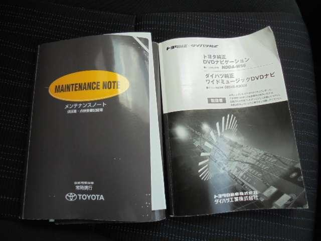 トヨタ オーリス 150X Sパッケージ DVDナビ 純正アルミ