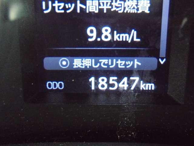 2.5Z Aエディション・ナビ・バックモニター・後席DP(20枚目)