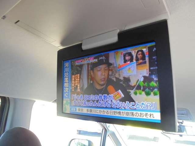 「トヨタ」「ヴォクシー」「ミニバン・ワンボックス」「埼玉県」の中古車3