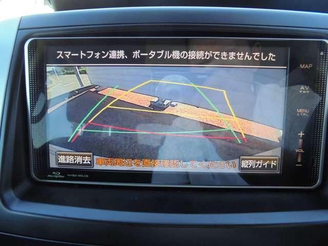 「トヨタ」「ヴォクシー」「ミニバン・ワンボックス」「埼玉県」の中古車17