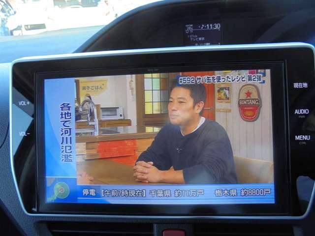 「トヨタ」「ヴォクシー」「ミニバン・ワンボックス」「埼玉県」の中古車10